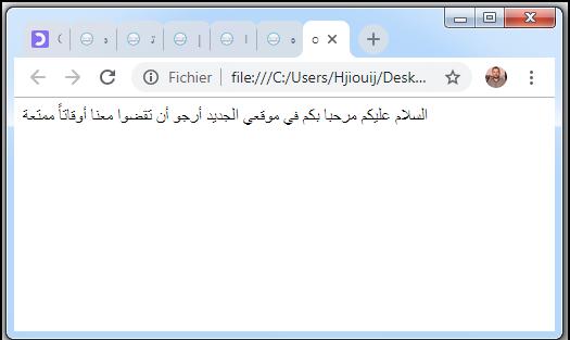 أول صفحة ويب
