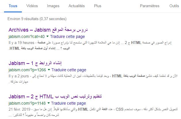 البحث  في موقع جوجل